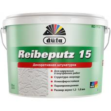 Dufa Reibeputz 15 RD-11m декоративная штукатурка
