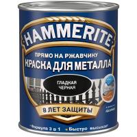 Hammerite Прямо на Ржавчину краска-эмаль для металла