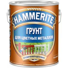 Hammerite Special Metals Primer грунт для цветных металлов и сплавов