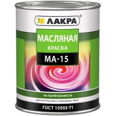 Лакра МА-15 масляная краска на льняном масле