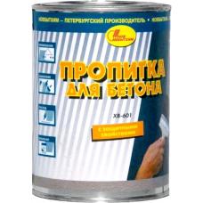 ХВ-601 пропитка для бетона