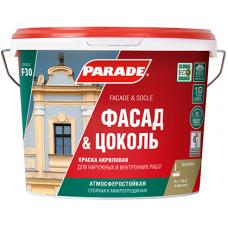 Краска фасадная PARADE F30 Фасад & Цоколь База А