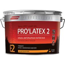 Parade E2 Pro'latex 2 краска интерьерная латексная