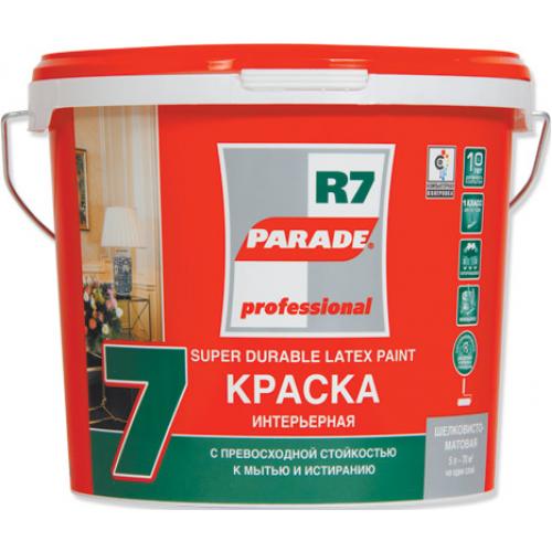 Parade R7 Super Durable Latex Paint краска интерьерная