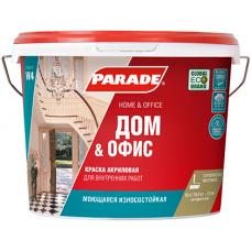 Parade W4 Дом & Офис краска акриловая