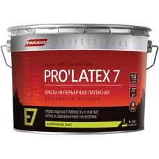 Parade E7 Pro'latex 7 краска интерьерная латексная