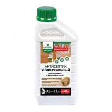 PROSEPT UNIVERSAL - антисептическая пропитка на водной основе