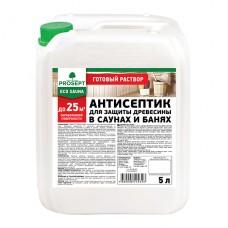 PROSEPT ECO SAUNA - Антисептик для бани и сауны