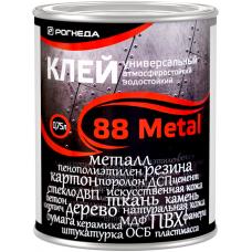 88-Metal универсальный водостойкий клей