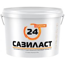 Сазиласт 24. Классик двухкомпонентный полиуретановый герметик